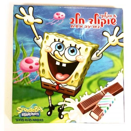 שוקולד בוב ספוג