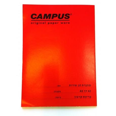 מחברת CAMPUS A5