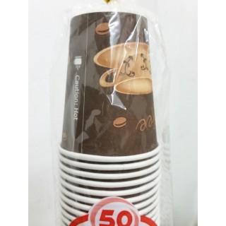 אריזה 50 כוסות חד פעמי