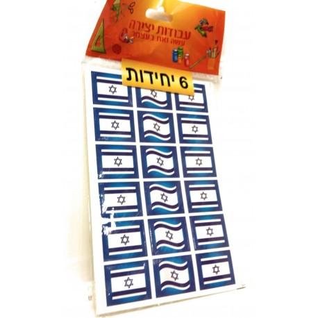 חבילת מדבקות דגל ישראל