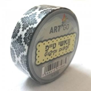 וואשי טייפ ART2GO