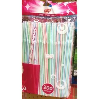 חבילה 200 קשיות צבעוניות