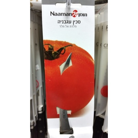 סכין עגבניה