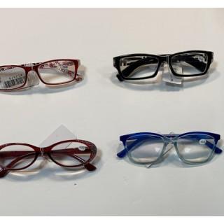 משקפיים - קריאה