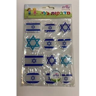 מדבקות - דגל ישראל