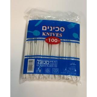 חד פעמי סכינים