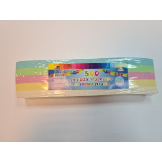 רצועות נייר צבעוניות להכנת שרשרת