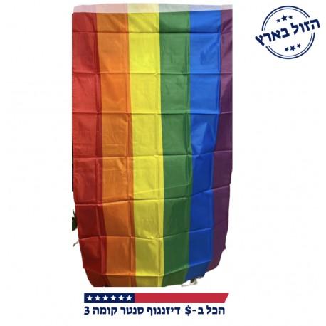 דגל גאווה