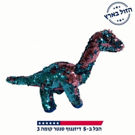 בובת TY דינוזאור נצנצים