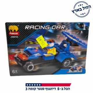 מכונית מרוץ